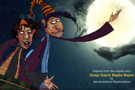 Goopi Gawaiiya Bagha Bajaiiya – Trailer